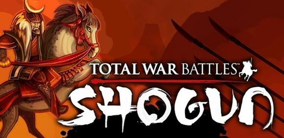 Total_War_Battles_Shogun