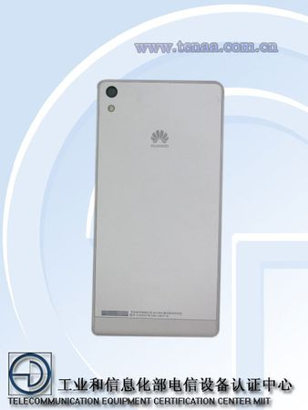 Ascend-P6-Huawei