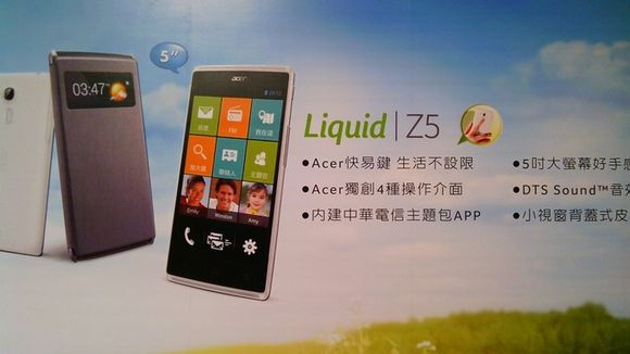 1_2_Acer-Liquid-Z5-Available-2