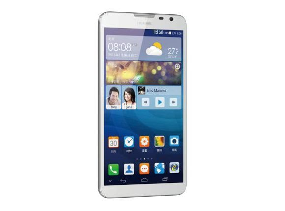 2_1_Huawei-Ascend-Mate-2-official-image-1