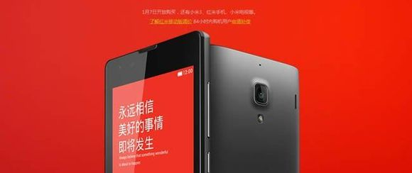 9_1_xxiaomi-hongmi-price-drop.jpg.pagespeed.ic.7HP3Ltws3F