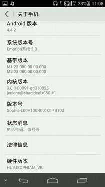 1_1_Huawei-Ascend-P7-Sofia-Android-KitKat-soon