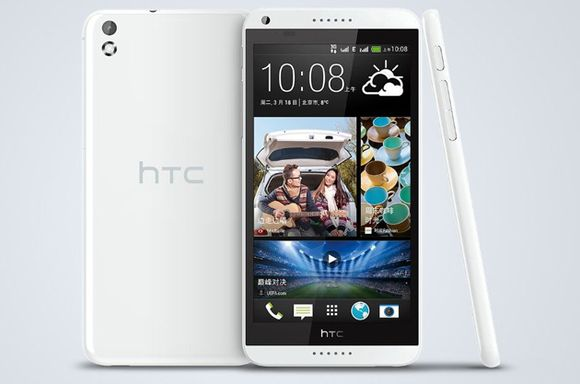 2_1_htc-new-desire-8-leak