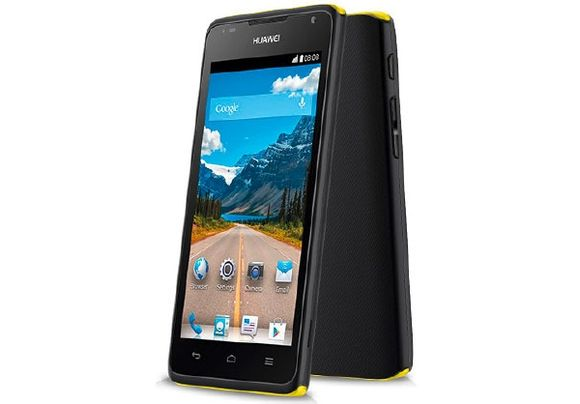 9_2_Huawei-Ascend-Y530-official-photos