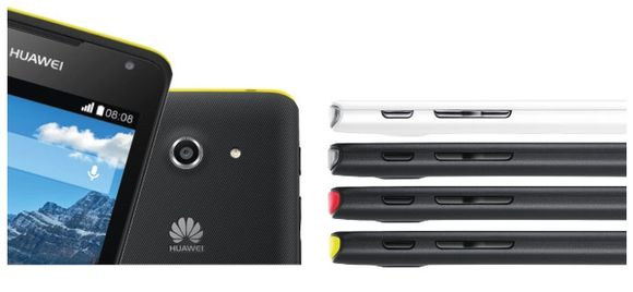 9_4_Huawei-Ascend-Y530-official-photos