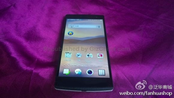 3_1_640x359xOppo-Find-7-leaked-photo-1.png.pagespeed.ic.RvsGCmBmAO