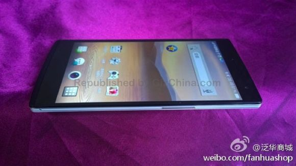 3_2_700x393xOppo-Find-7-leaked-photo-2.png.pagespeed.ic.WQNdlcvh9U