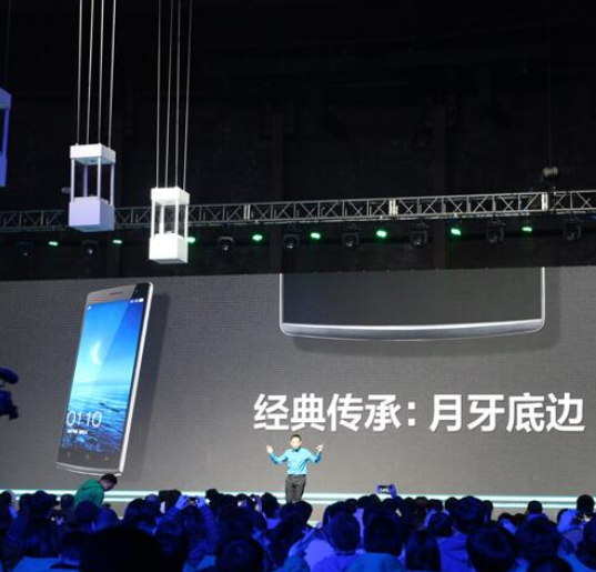 6_1_The-Oppo-Find-7-is-unveiled