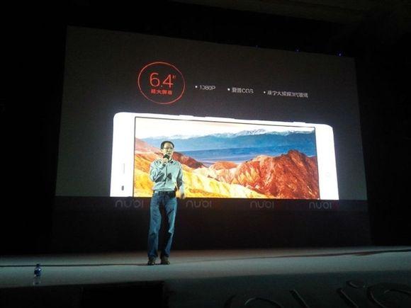 ZTE официально представила фаблет Nubia X6