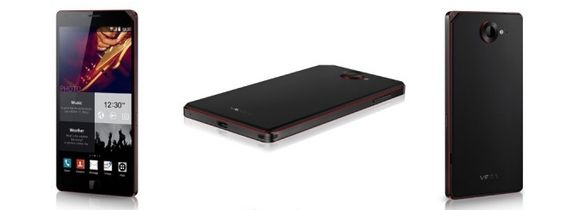 8_1_Pantech-Vega-Iron-2-Qualcomm-Snapdragon-805