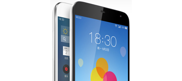 7_1_New-Meizu-MX4-could-cost-about-320-may-be-launched-in-August