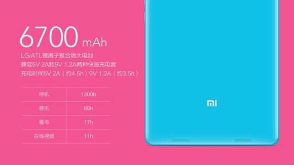 10_5_The-new-Xiaomi-MiPad