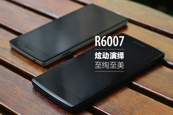 5_4_Oppo-R6007-official-images