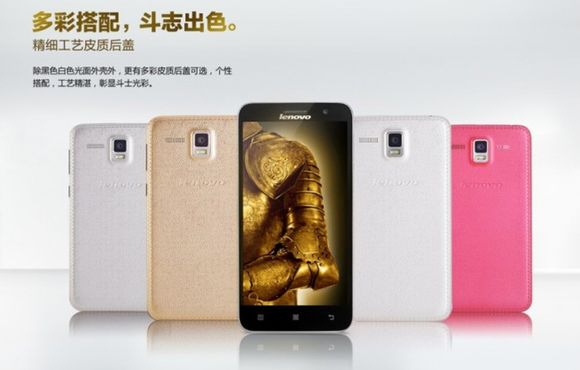 12_1_Lenovo-Golden-Warrior-will-launch-on-July-18th-after-a-special-deal-to-Weibo-members-nbsp