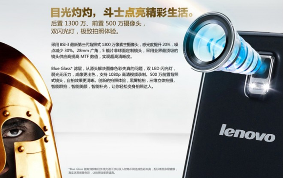 12_2_Lenovo-Golden-Warrior-will-launch-on-July-18th-after-a-special-deal-to-Weibo-members-nbsp