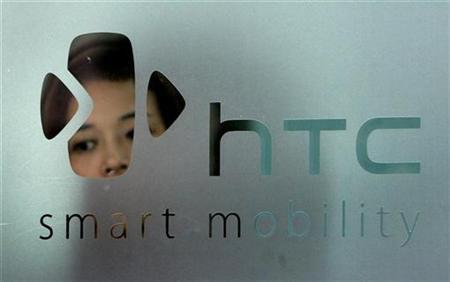 The logo of HTC is seen in Taipei