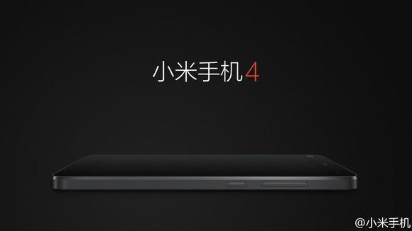 8_5_Xiaomi-Mi-4-officially-unveiled