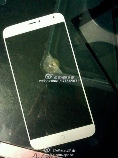 9_1_Leaked-Meizu-MX4-images