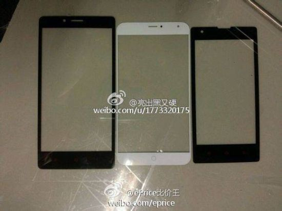 9_2_Leaked-Meizu-MX4-images
