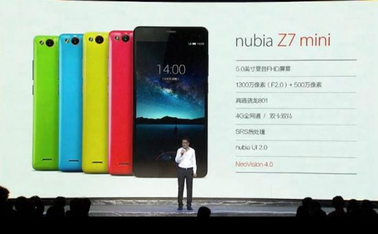 9_2_ZTE-unveils-a-QHD-Nubia-Z7-alongside-Max-and-mini-versions-all-with-13-MP-OIS-cameras