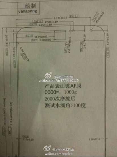 9_3_Leaked-Meizu-MX4-images