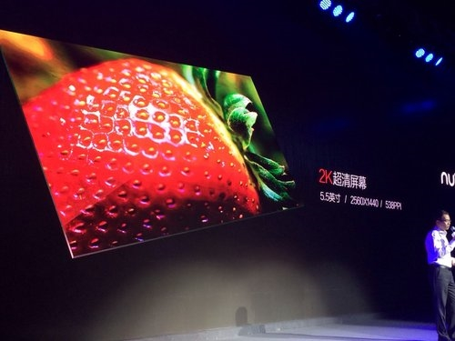 9_5_ZTE-unveils-a-QHD-Nubia-Z7-alongside-Max-and-mini-versions-all-with-13-MP-OIS-cameras