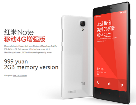10_1_Xiaomi-Redmi-Note-4G-is-introduced