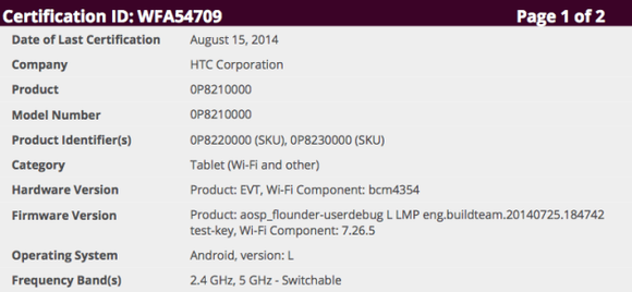 2_1_htc_flounder_tablet_wifi_certification-630x291-630x291