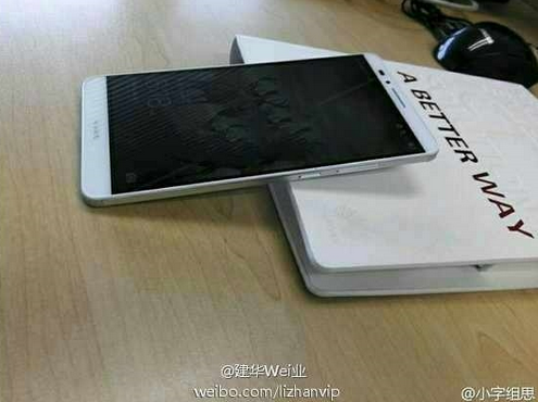 4_1_More-leaked-photos-of-the-Huawei-Ascend-Mate-7