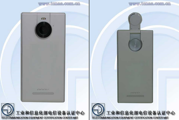 3_1_The-Doov-V1-and-its-unique-flip-camera-receive-TENAA-certification-in-China