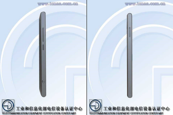 3_2_The-Doov-V1-and-its-unique-flip-camera-receive-TENAA-certification-in-China