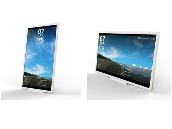 10_1_Toshiba-TT301-business-tablet