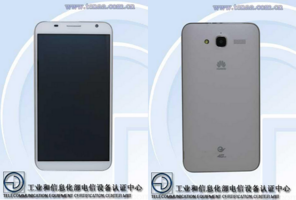 2_0_Huawei-Ascend-GX1-is-certified-in-China