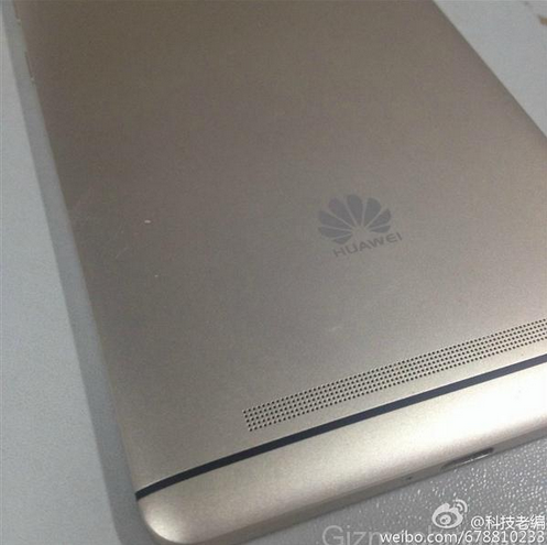 6_2_The-rear-of-what-could-be-the-sequel-to-the-Huawei-Ascend-Mate7