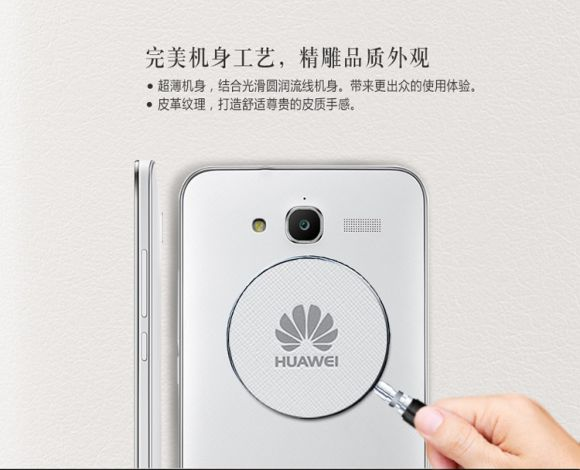 7_3_Huawei-Ascend-GX1---official-images