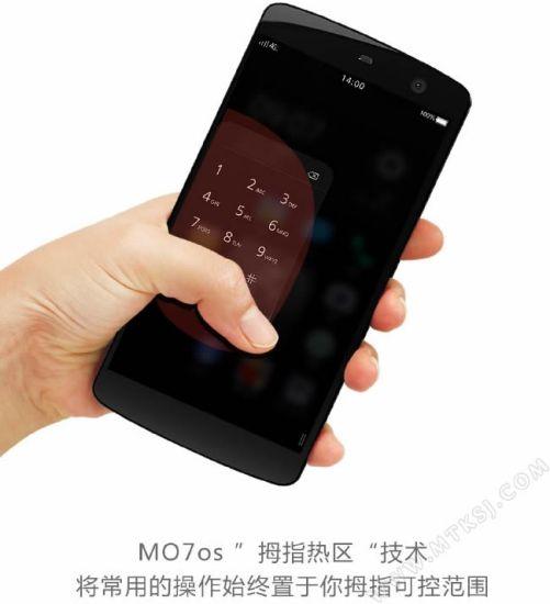 Manta X7   смартфон без физических кнопок