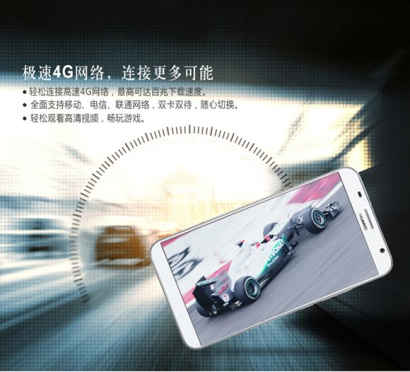 7_5_Huawei-Ascend-GX1---official-images