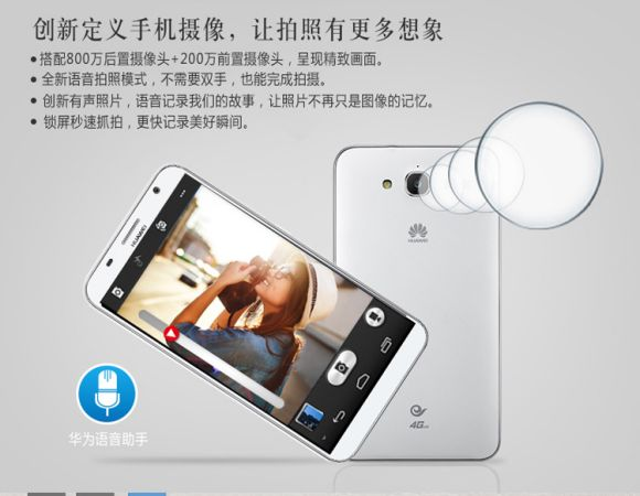 7_6_Huawei-Ascend-GX1---official-images