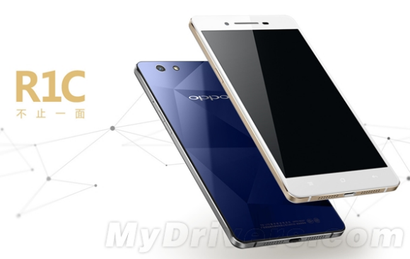 12_2_Oppo-R1C-is-officially-unveiled