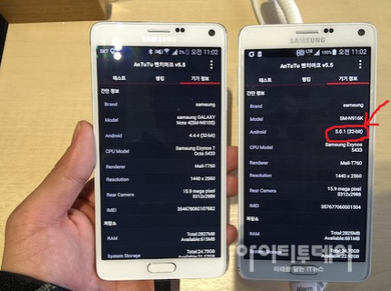 14_1_Samsung-Galaxy-Note-4-S-LTE-R-will-be-powered-by-the-Exynos-5433-CPU