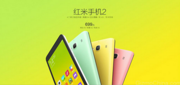 15_1_Xiaomi-introduces-the-Redmi-2S