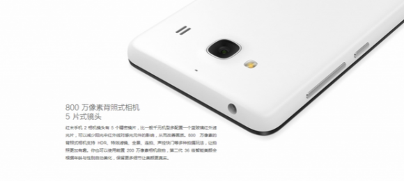 15_2_Xiaomi-introduces-the-Redmi-2S