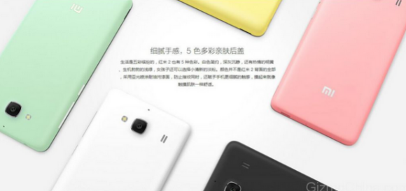 15_4_Xiaomi-introduces-the-Redmi-2S