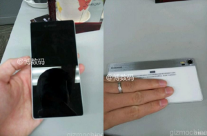 12_2_The-Lenovo-Vibe-Z3-Pro-expected-to-be-unveiled-next-month-at-MWC