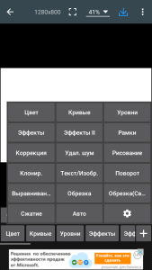 Screenshot_2016-02-21-08-54-24