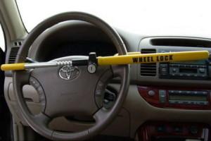 блокировка рулевого колеса
